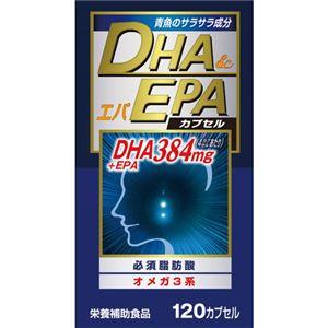 DHAエパSuper32