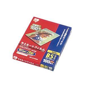 アイリスオーヤマ ラミネートフィルム 150ミクロン B5 100枚