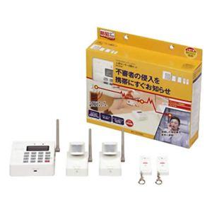 アイリスオーヤマ ワイヤレスセキュリティシステム 人感センサー2個セット SEC2P2R