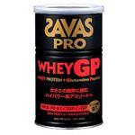ザバスプロ(SAVAS PRO) ホエイプロテイン GP 360g