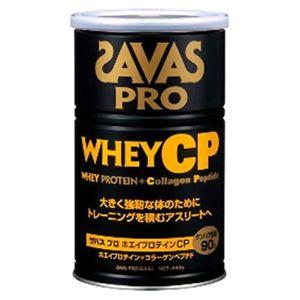 ザバスプロ(SAVAS PRO) ホエイプロテイン CP 340g