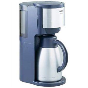 象印 コーヒーメーカー EC-JS80-HW(ダークグレー)