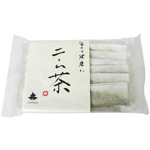 ニーム(インドセンダン)茶
