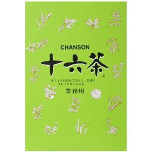 十六茶 業務用 6g*50袋