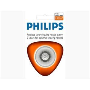 フィリップス メンズシェーバー替刃 HQ167