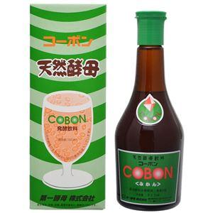 コーボン オレンジ 525ml