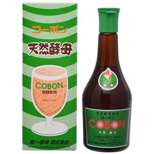 コーボン 梅 525ml