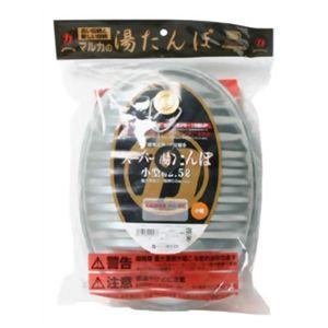 マルカ スーパー湯たんぽ小型 トタン(2.5L・袋なし)
