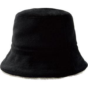 あったかリバーシブル帽子