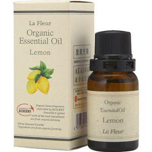 ラ・フルール オーガニックオイル レモン 10ml
