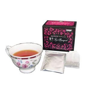 假屋崎省吾プロデュース 菊芋Tea Bouquet(ティーブーケ) 15包入り