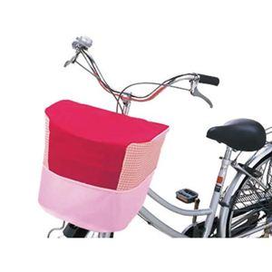 防犯自転車カゴカバー 大 ピンク