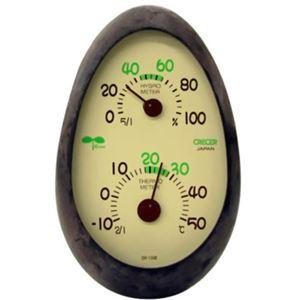 クレセル エコロジー 温度計・湿度計 (壁掛け・卓上両用) CR-133E
