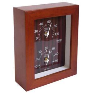 クレセル 天然木 温度計・湿度計 CR-650C