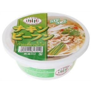 【ケース販売】タイの台所 カップチキンビーフン 54g*12個