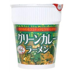 【ケース販売】タイの台所 カップグリーンカレーラーメン 70g*12個