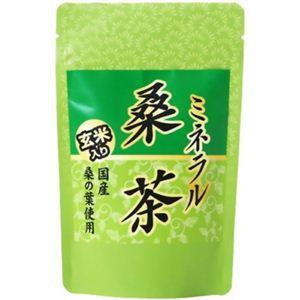 ミネラル桑茶 80g