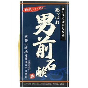 あっぱれ男前石鹸 (泡立てネット付) 100g