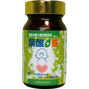大麦若葉 葉酸+鉄(葉酸400μg配合)
