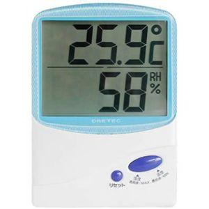 デジタル温湿度計 ブルー O-206BL