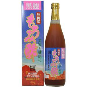 沖縄産 黒麹 もろみ酢 720ml
