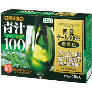 青汁スーパー100(国産ケール100%使用) 48包入