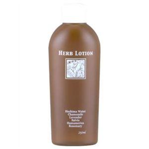 ハーブローション2(ハーブ化粧水) 250ml