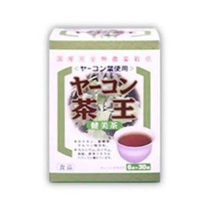 ヤーコン茶王