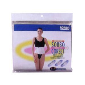 ソルボコルセット薄型 ホワイト LL