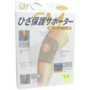 CMひざ保護サポーターオープンタイプ S-M