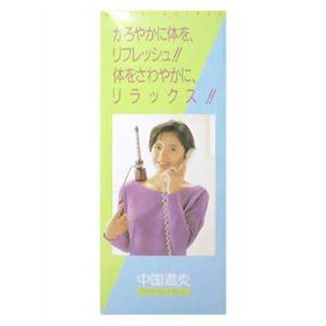 中国温灸もぐさヘルパーセット 3本入り