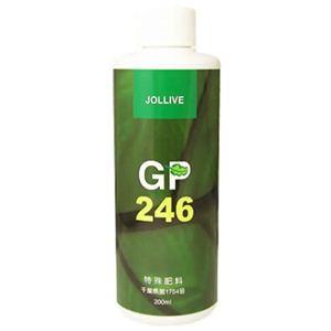 植物が元気になる GP246 植物活性剤 200ml