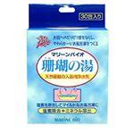 珊瑚の湯 30包入り(入浴剤)