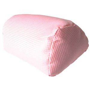 ひざ曲げクッション ピンク