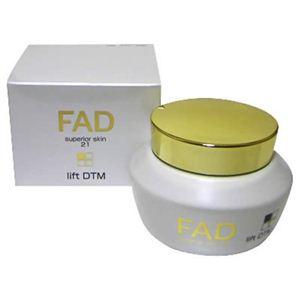 FAD リフトDTM (コエンザイムQ10クリーム) 100g