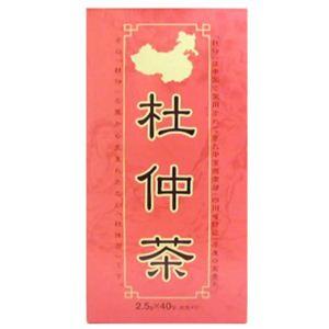 杜仲茶 2.5g*40包
