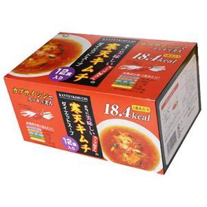 寒天キムチ ダイエットスープ 12食入り