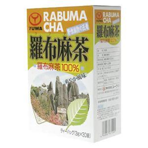 ユーワ 羅布麻茶 3g*30袋