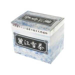 ユーワ 麗江雪茶 40包