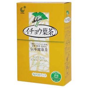 イチョウ葉茶 ティーパック32P