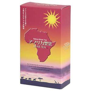 アフリカ聖茶 2g*18包