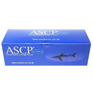 ASCP濃縮サメ軟骨エキス 100包