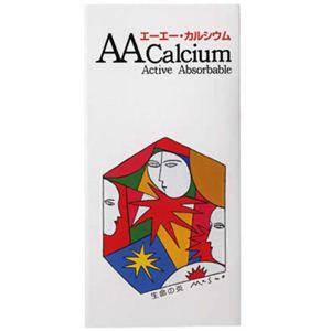 エーエー・カルシウム 380粒