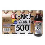 大共 ローヤルゼリー+プロポリス500 10本