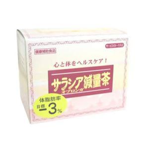 共栄 サラシア減量茶 40包