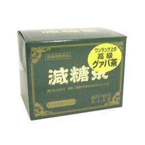 共栄 減糖茶 35包
