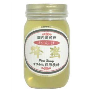 国内産 れんげ蜂蜜