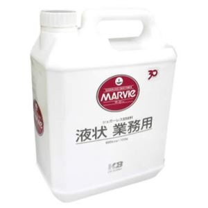 マービー 液状 業務用 5.5kg