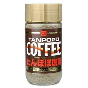 健康フーズ タンポポコーヒー 150g