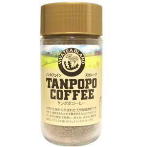 ノンカフェイン タンポポコーヒー 280g